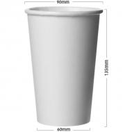 Pahar alb din carton 400ml (16OZ)